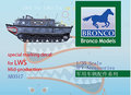 BRONCO-MODELS-AB3517-SPECIAL-MARKING-DECAL-FOR-LWS